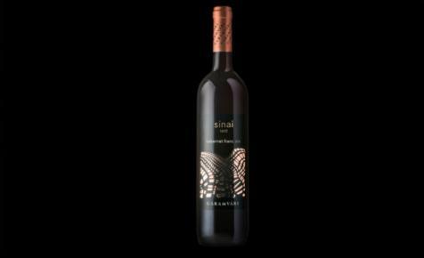 Minden napra egy vörösbor: Garamvári Szőlőbirtok - Sínai Cabernet Franc 2015