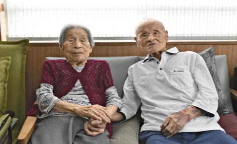 Ők a legöregebb házaspár a világon