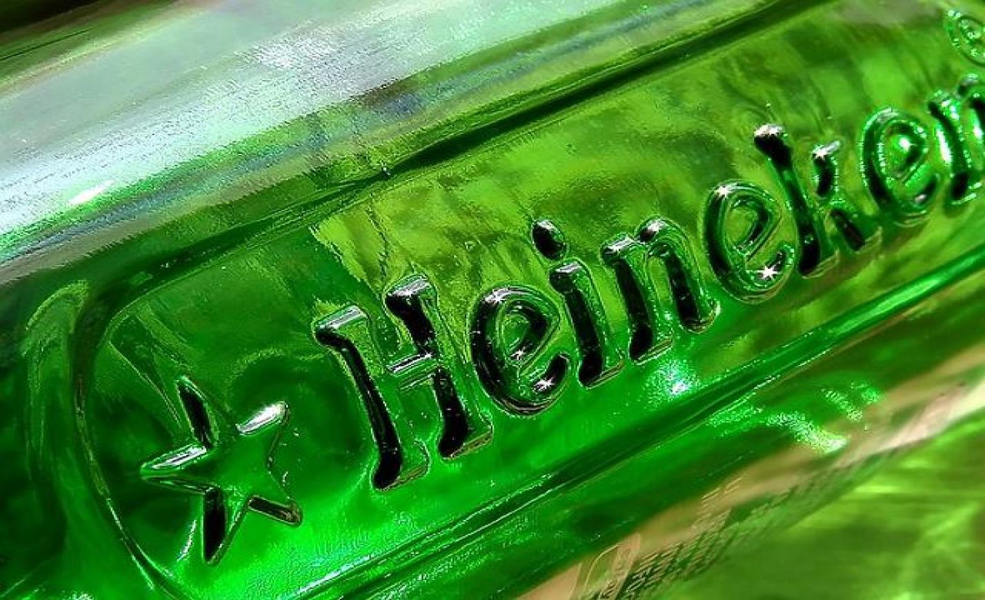 Bezár a Heineken egyik magyarországi gyára – mi lesz a dolgozókkal?