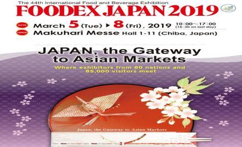 Magyar vállalatok a Foodex élelmiszeripari szakkiállításon Japánban