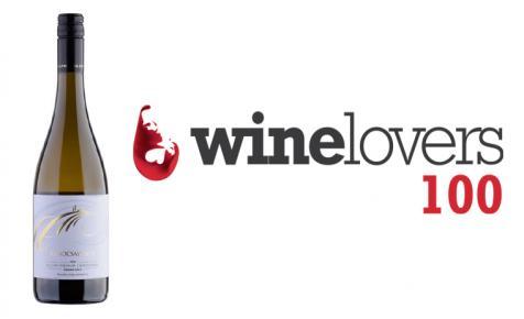 Még 92 nap a 2019-es Winelovers 100 tesztig. Ismerd meg tavalyi 92. helyezettet: Kamocsay Prémium Chardonnay 2016