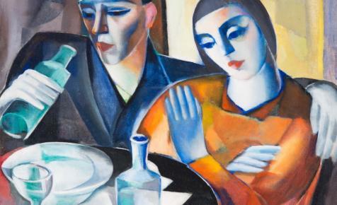 Két életműrekord született a Virág Judit Galéria legutóbbi aukcióján