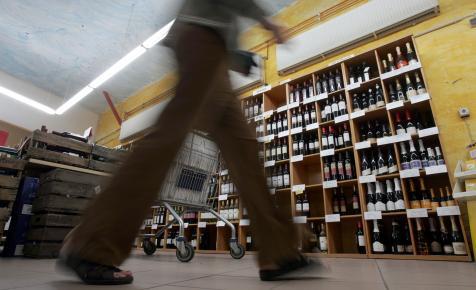 Pancsolt borokat hív vissza a hatóság