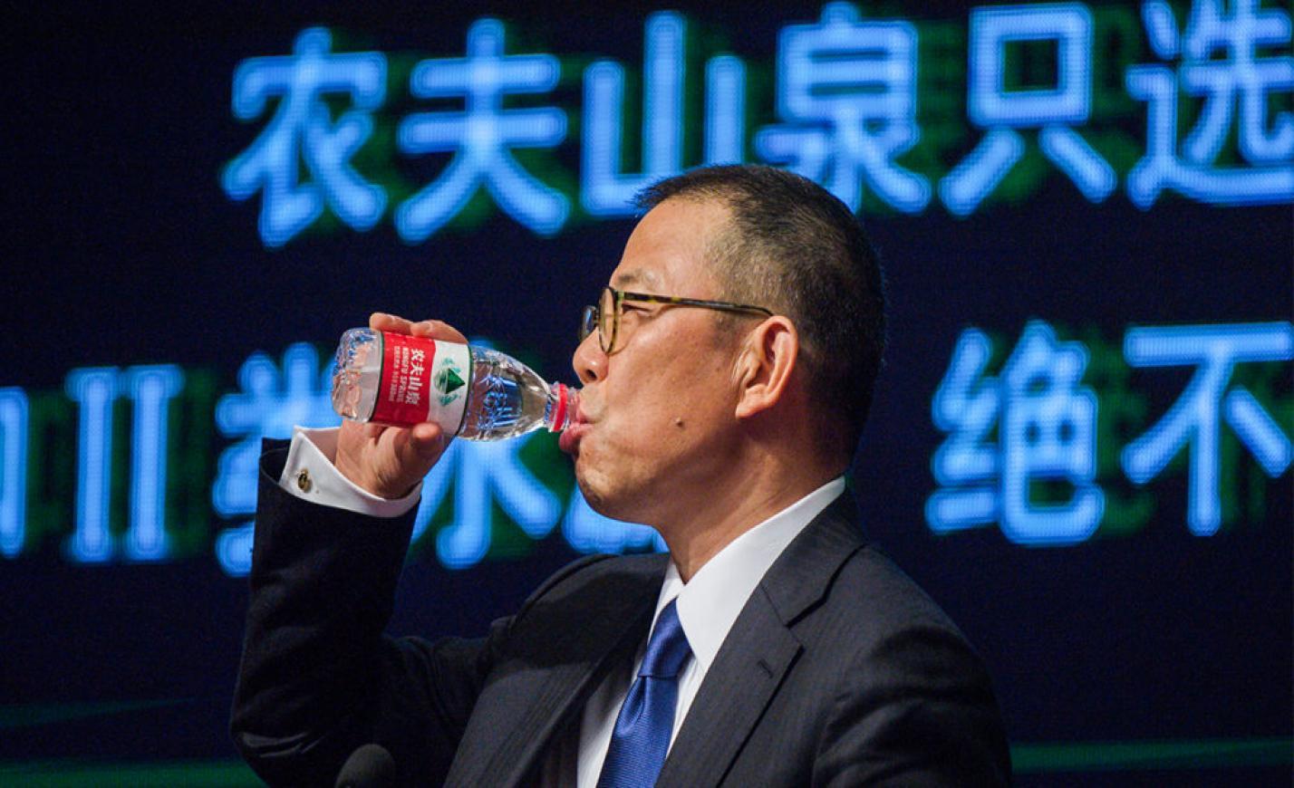 Ázsia leggazdagabb embere: a kínai, aki vízből fakaszt aranyat