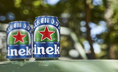 Kifizeti a magyar kormány a Heineken  beruházásának felét