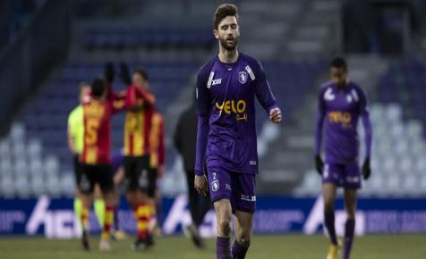 Élete gólját lőtte a belga védő, majd hernyómozgással ünnepelt - videó